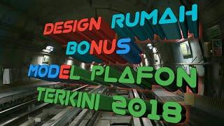 Design Rumah Bonus Model Plafon Terkini (#ShundaPlafon)