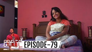 Sudde | Episode 79 - (2020-01-23) | ITN Thumbnail
