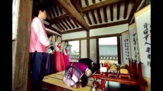 Seollal, Korean New Year (French)