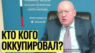 Небензя в ООН ОСАДИЛ неграмотного немца и Кучму за обвинения в ОККУПАЦИИ Украины