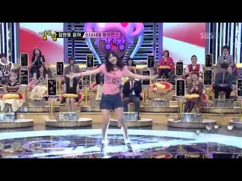 111115 Jin Se Yeon Dance - GIRLS' GENERATION Into The New World (Strong Heart)