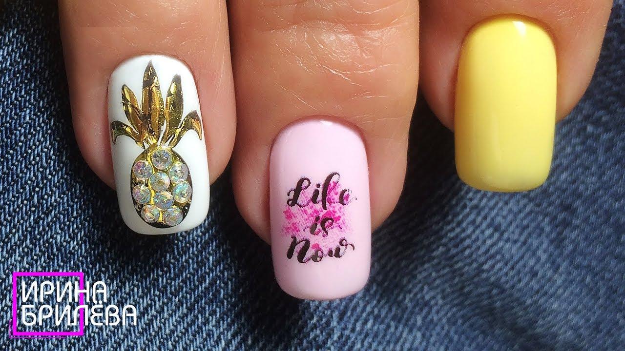 Manicure 24 🍍 Golden pineapple with rhinestones