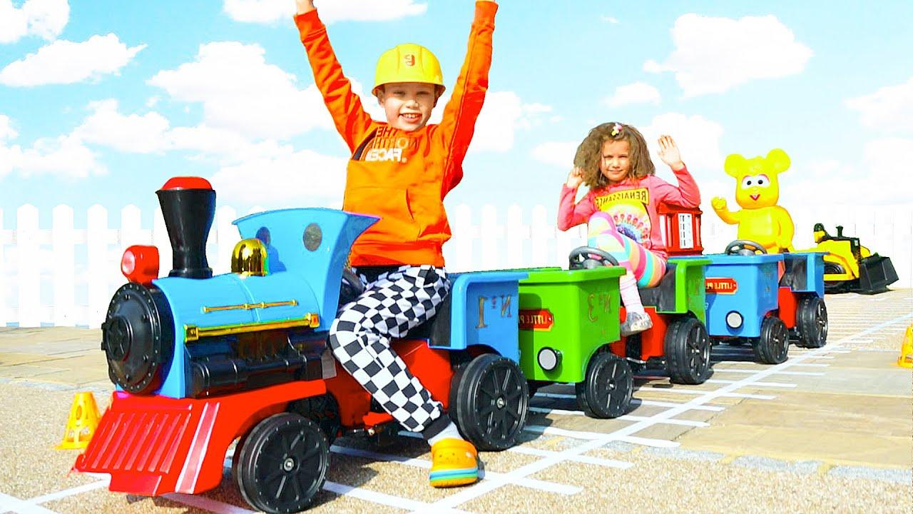 Макс и его Поезд с игровым домиком