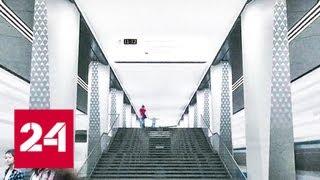 Большое кольцо метро: достроена \