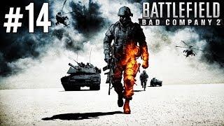 Battlefield: Bad Company 2 - Прохождение [HD] Часть 14 - Конец(, 2013-05-15T00:20:08.000Z)