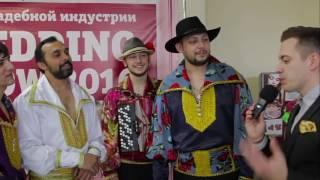 Цыганский Ансамбль ЧЕРГЭН в шоу свадебной индустрии  Интервью с лучшим ведущим Черноземья!!!