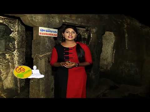 AP Tourism | Beauty of Prakasam | Bhairavakona | Day 1