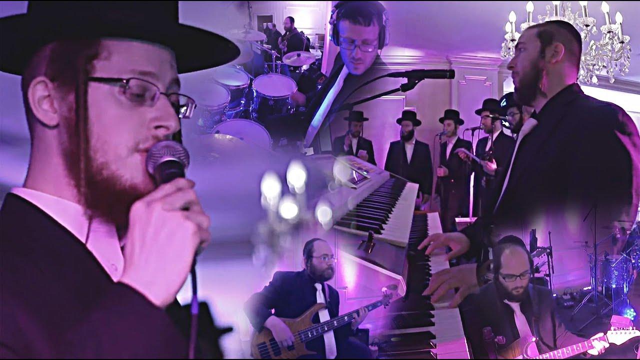 Avrum Mordche Schwartz, Freilach and Shira at the Bar Mitzvah of Yitzi Rosinger