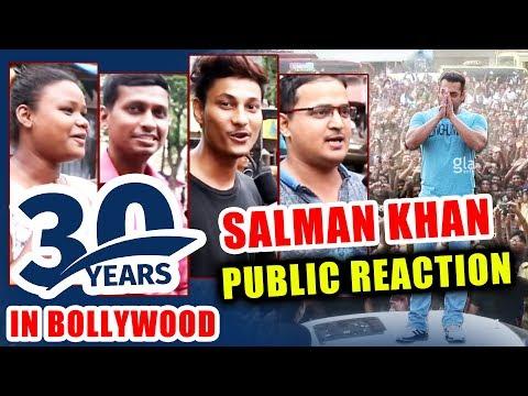 30 Years Of Salman Khan | PUBLIC REACTION | Dabangg के Bollywood में 30 साल