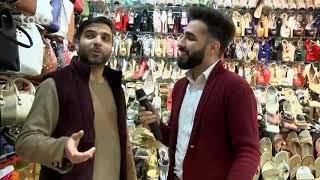 بامداد خوش - خیابان - دیدار سمیر صدیقی از بازار لیسه مریم