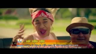 Hoy hoy, ហុយហុយ - ពេជ្រ សោភា, Hoy hoy khmer Karaoke song