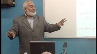 دراسات فلسطينية: الحق التاريخي والديني [المحاضرة: 3/23]