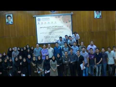 IFMSA-Isfahan Introduction Session Video Clip HD