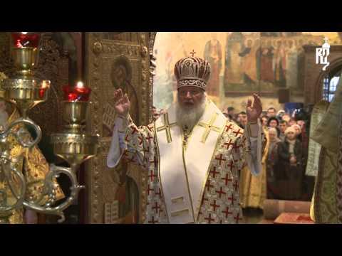 В Прощеное воскресенье Патриарх Кирилл совершил Литургию в Успенском соборе Московского Кремля