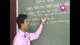 """Physics Lesson 02 """"Chak Gati"""" Part-3 (Sem-2 HSC/GSEB)"""