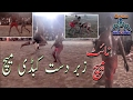 Pakistan Zabardast  Night Open Kabaddi Match 2017 Faisalabad video