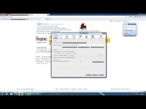 Как указать путь для загружаемого файла