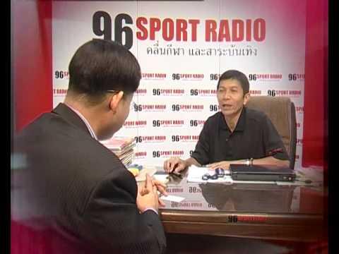 แนะนำ 96 Sport Radio Part 7
