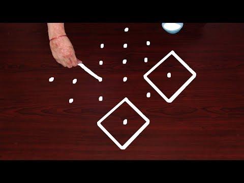 Rangoli With Geometrical Shapes By 7X4 Dots Latest Muggulu Designs With Chitti Chitti Chukkalu