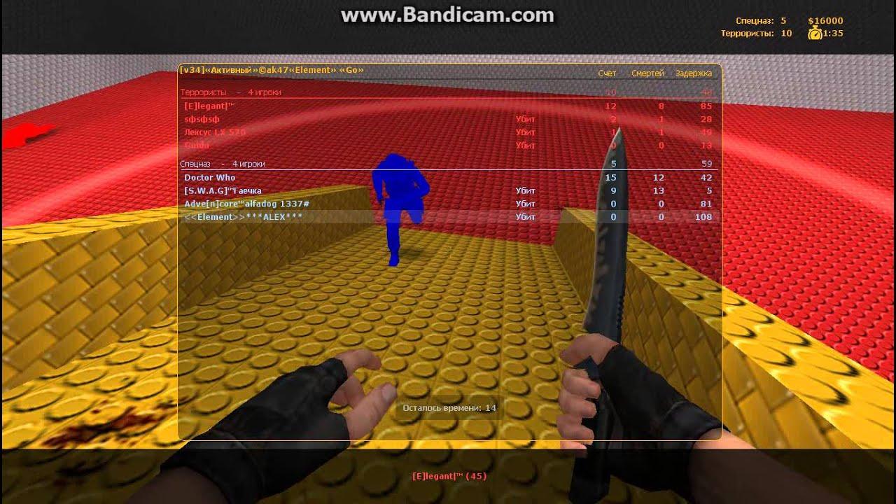 Counter Strike Source v34 Подсветки это круть!
