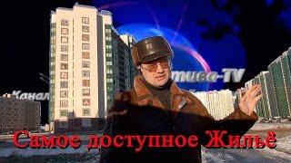 видео Купить вторичное жилье в Санкт-Петербурге