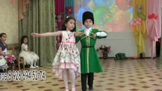 Download Национальные Кабардинские танцы на выпускном утреннике г.Нальчик  Видеосъёмка 89286945274 Mp3 and Videos