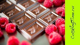 ШОКОЛАД с Малиной (ягодой, орехами, цукатами) 🍫 ТЕМПЕРИРОВАНИЕ шоколада в домашних условиях / рецепт
