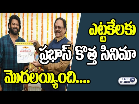 Prabhas New Movie Launch | UV Creations | Krishnam Raju | Sujeeth | Baahubali 2 | Top Telugu TV