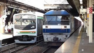 JR貨物 EF210-130貨物列車 宇都宮駅