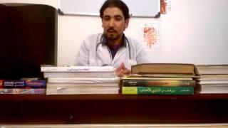 نبات الشيح واسراره في علاج السرطان
