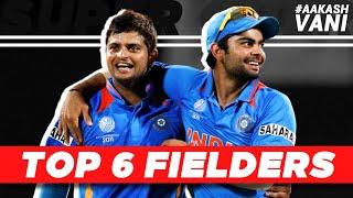 India's TOP 6 FIELDERS? | Super Over | Indian Cricket Analysis