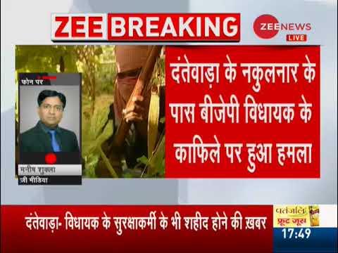 Breaking News: Naxals attack BJP convoy in Chhattisgarh
