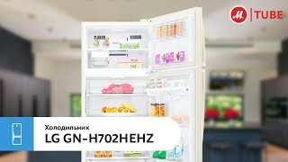 Обзор холодильника с верхней морозильной камерой LG GN-H702HEHZ
