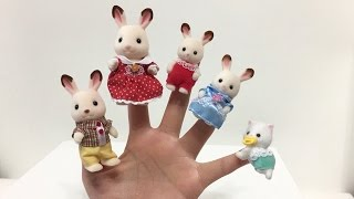 Finger Family Nursery Rhymes with Sylvanian Families / Calico Critters - Song video for Kids