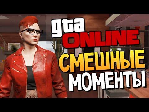 Олег Брейн-Смешные моменты в GTA 5 №86 - Игры -