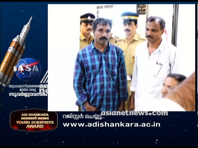 2 arrested in lady's pics morphed and abused at Vatakara