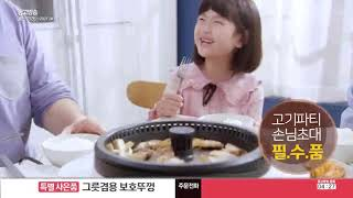 video 연기잡는 그릴 생큐 요고바라