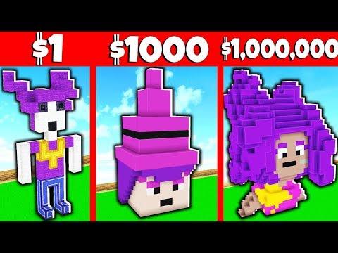 ШЕЛЛИ ИЗ БРАВЛ СТАРС ПОСТРОЙКА В МАЙНКРАФТЕ ЗА 1 vs ЗА 10000 Битва Построек Brawl Stars Minecraft