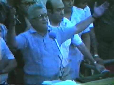 Mass Meeting 30 August 1981