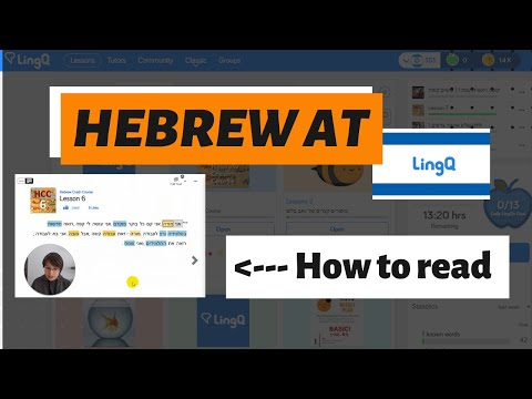 Learn Hebrew With LingQ Tutorial 2 - Read Hebrew At LingQ