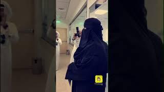 تغطية سناب نفائس  زيارة معالي وزيرالصحة د/ توفيق الربيعه لمبنى جمعية مكافحة السرطان الخيرية بالاحساء