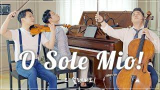 O Sole Mio ☀ Violin,Cello&Piano│오 솔레미오!🎵