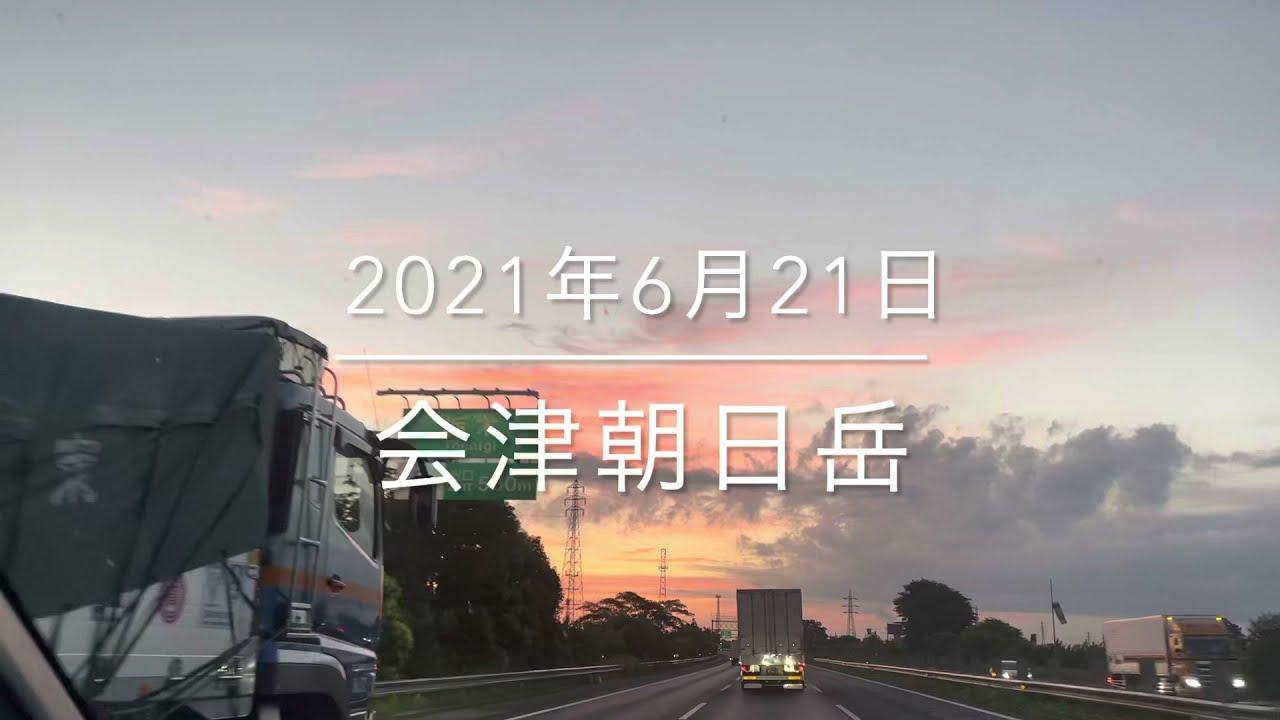会津朝日岳