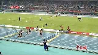 中国全运会:谢文骏110米跨栏冠军能否接班刘翔