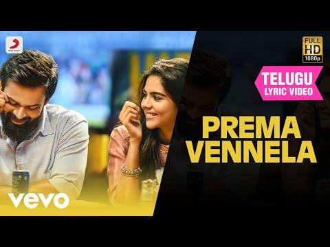 Chitralahari Prema Vennela Telugu Lyric Video  Sai Tej  Devi Sri Prasad