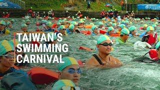 Taiwan's Swimming Carnival