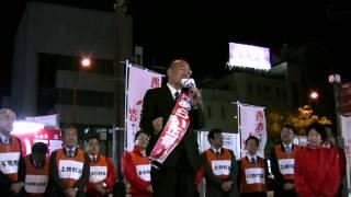 荒井正吾 奈良県知事候補 最後のお願い 2015.04.11