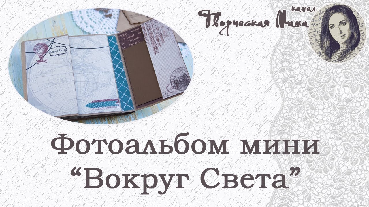 Выпускные альбомы для школьников в Киеве 0966836287 ПП Ваня .