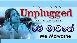 Me Mawathe - MARIANS Unplugged (DVD Video) Thumbnail