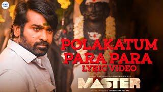 Master - Polakatum Para Para Lyric Video Reaction | Thalapathy Vijay | VJS | Lokesh Kanagaraj - 01-04-2020 Tamil Cinema News